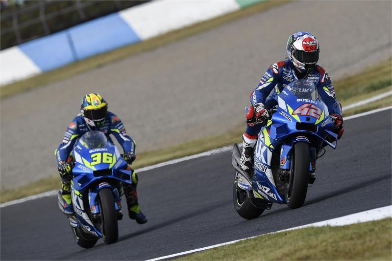 MGP-Rins-Mir-Japan-Cancelled
