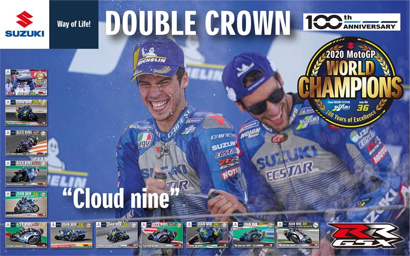 2020 Mir and Rins Double Crown Wallpaper-High Res-1