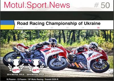 NEW-motul page-grab