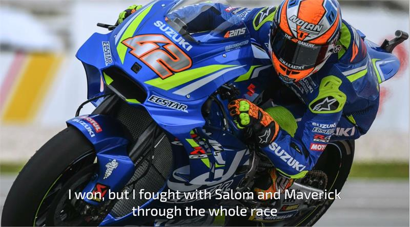 Sachsenring Video preview